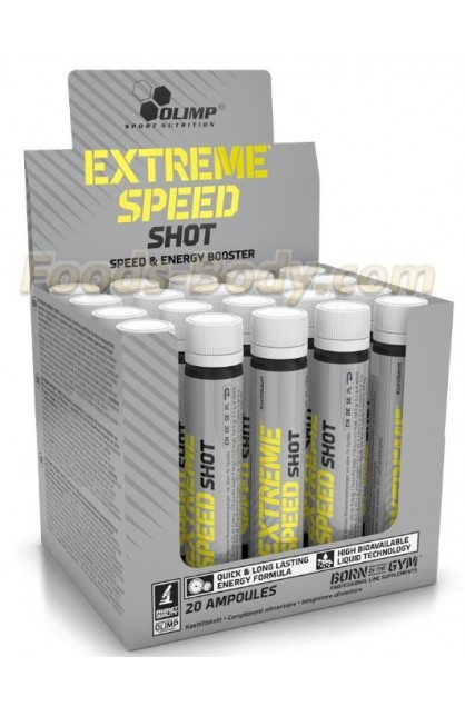 Extreme Speed Energy 20х25 мл