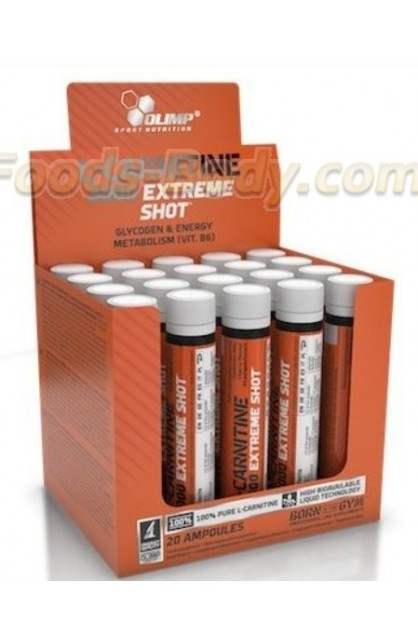 L-carnitine 3000 Extreme - 20x25 мл