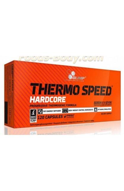 Thermo Speed  Hardcore 120 капс